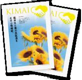 「KIMAI」ダウンロード